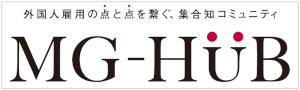 MG-HUB